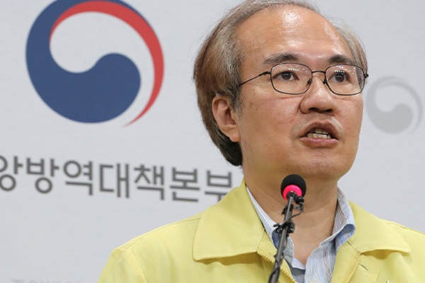 KDCA: Herd Immunity to Have Swift, Significant Effect in S. Korea