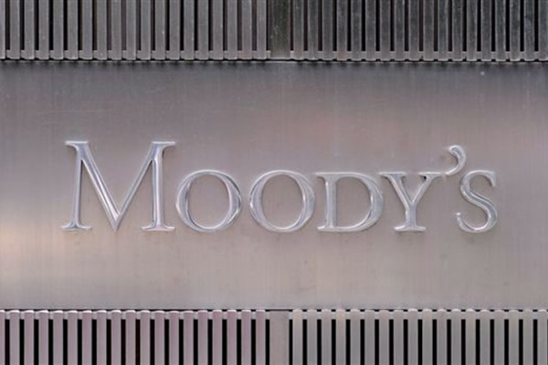 Агентство Moody's сохранило за РК кредитный рейтинг Aa2
