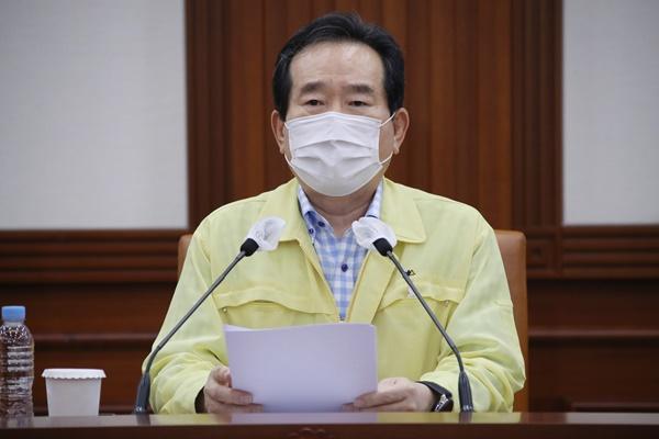 Hàn Quốc có thể không miễn thu phí cầu đường trong dịp Tết Trung thu