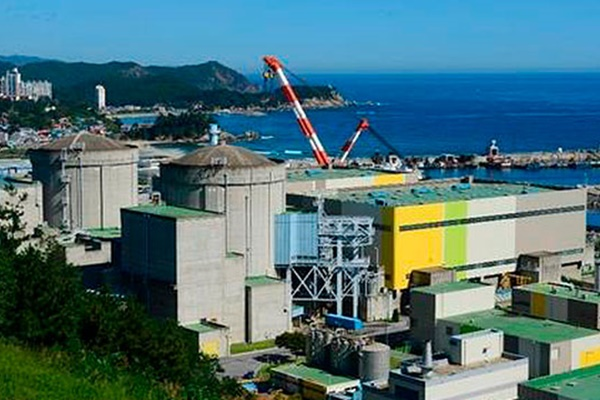 NSSC Looks into Radiation Alarm Set off from Hanul Nuclear Reactors