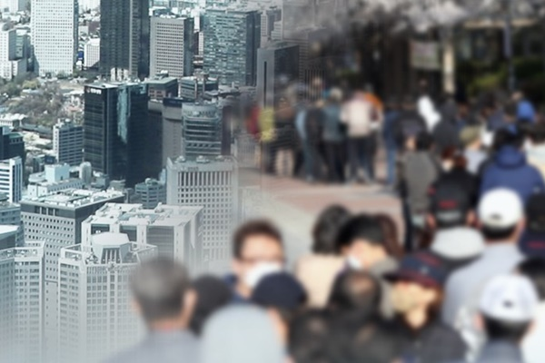 韩国开发研究院:今年韩国经济增长率预计为-1.1%