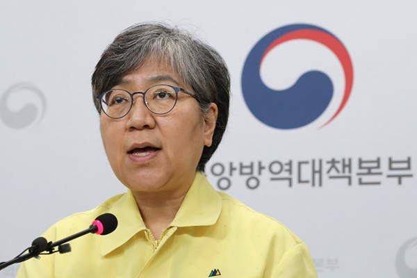 Double Whammy Cases of COVID-19, Influenza Reported in S. Korea