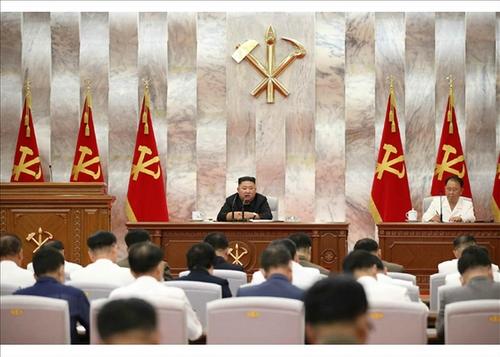 Bắc Triều Tiên triệu tập cuộc họp mở rộng của Ủy ban quân sự trung ương đảng