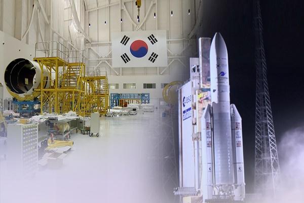 Hàn Quốc đẩy mạnh năng lực phân tích thông tin kinh tế, xã hội Bắc Triều Tiên bằng vệ tinh