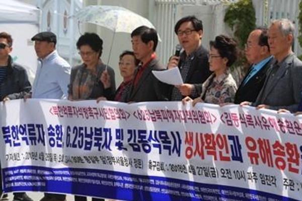 Hinterbliebene eines entführten Pastors verklagen Nordkorea erneut auf Schadenersatz