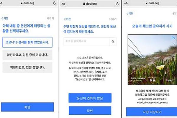 Google Minta Aplikasi COVID-19 Buatan Militer Korsel untuk Dibuat Versi Bahasa Asingnya