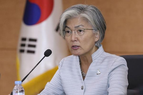 Bộ trưởng Ngoại giao Hàn Quốc thăm Việt Nam vào tuần sau
