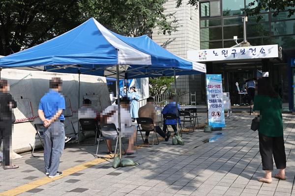 S. Korea Reports 113 New COVID-19 Cases