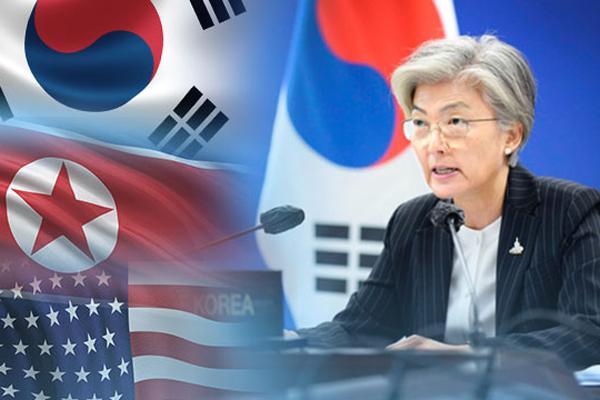 Глава МИД РК призвала АСЕАН поддержать диалог между двумя Кореями и США