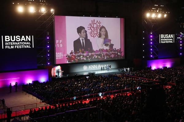 Ticket Sales for Busan Film Festival Begin amid COVID-19