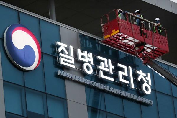Hàn Quốc xúc tiến nghiên cứu đoàn hệ về bệnh nhân mất trí nhớ