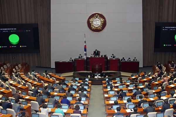 Rival Parties Agree to Pass 4th Extra Budget Bill
