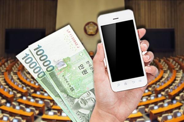 韓国政府 13歳以上の全国民に通信費2万ウォン支給策を発表