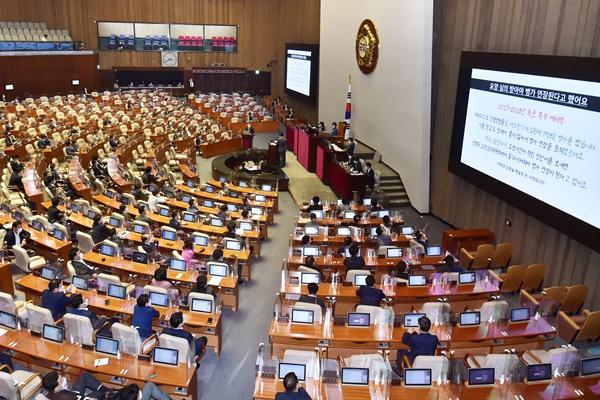 Parteien einigen sich auf Verabschiedung vierten Nachtragshaushalts
