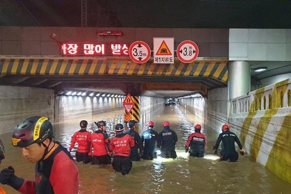 """""""지하차도 참사는 인재""""…부산시장 대행 등 8명 기소 의견 송치"""