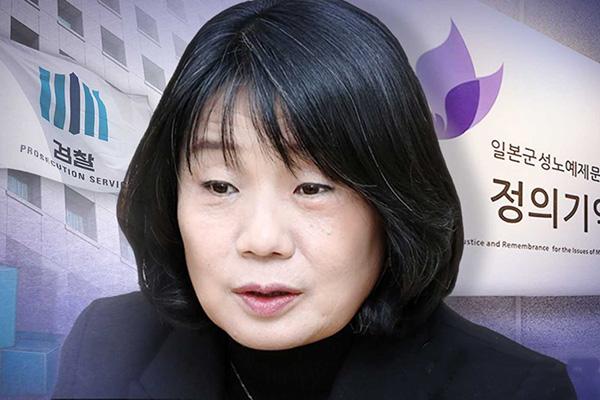 """정의연 """"검찰 끼워맞추기 기소"""" 입장 발표"""