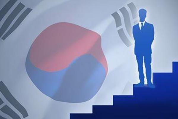Corea figura entre los 20 mejores países para vivir