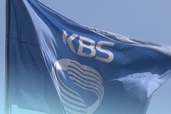 KBS 연구동 방문 독립제작사PD 코로나19확진…밀접접촉자 등 검사