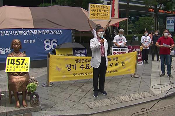 """윤미향 기소 뒤 첫 수요시위…""""검찰, 역사의 걸림돌 되지 않길"""""""