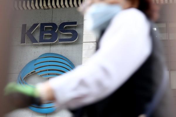KBS·YTN 사옥 확진자 발생…방송가 코로나 비상
