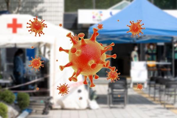 Số ca nhiễm COVID-19 cộng đồng tại Hàn Quốc quay lại mốc 100 ca/ngày
