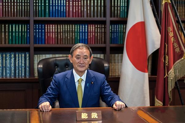 Yoshihide Suga Resmi Menjadi PM Jepang yang Baru pada Rabu Ini