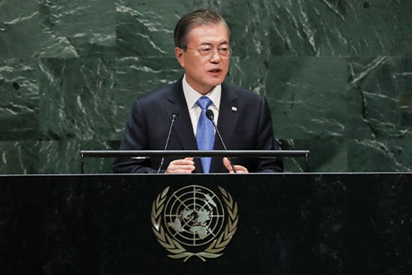 Moon to Address Virtual UN General Assembly Next Week