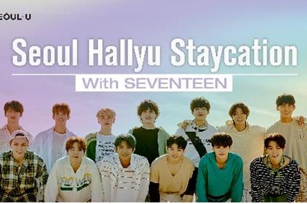 Thành phố Seoul hợp tác quảng bá về Hallyu với nhóm nhạc Seventeen