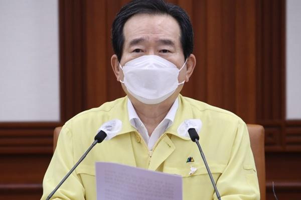 COVID-19: le gouvernement appelle à éviter les déplacements pendant Chuseok