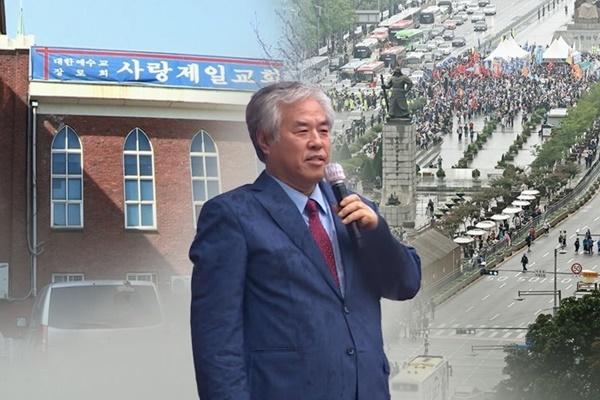 Thành phố Seoul khởi kiện nhà thờ Sarang Jeil gây bùng phát dịch COVID-19