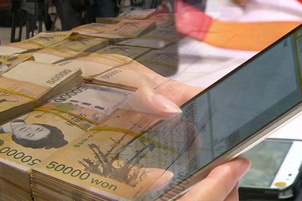 韩国会就政府7.8万亿韩元追加预算案进行综合政策质询