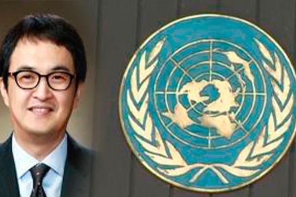 Profesor surcoreano elegido como miembro del Comité de DDHH de la ONU