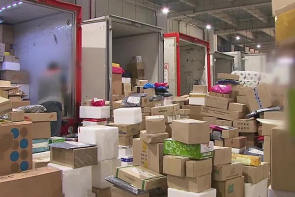 Sepuluh Ribu Pekerja Akan Dikerahkan untuk Layanan Pengiriman Barang pada Masa Liburan Chuseok