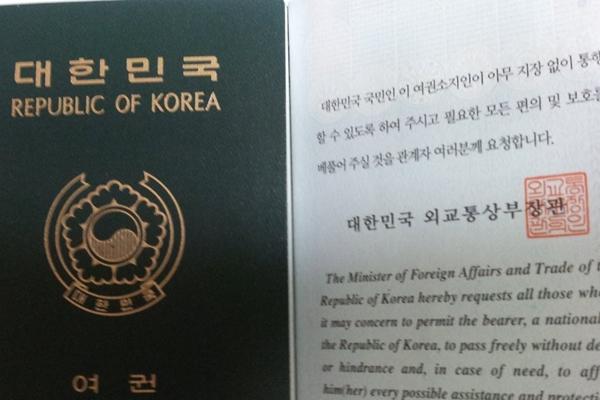 Hàn Quốc chi hàng triệu USD mỗi năm cho tái cấp hộ chiếu thất lạc