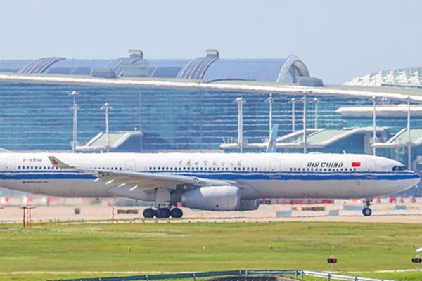 Corea amplía vuelos chárter para residentes en China