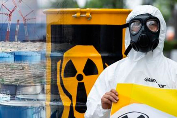 РК обеспокоена планами Японии сбросить радиоактивную воду с АЭС «Фукусима-1»