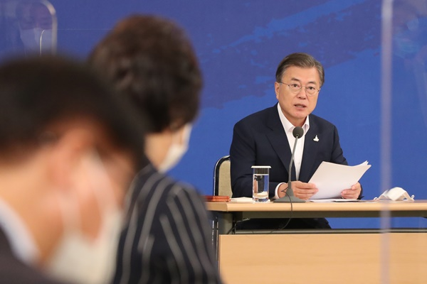 Moon Spurs Law Enforcement Reforms amid Scandal surrounding Justice Minister