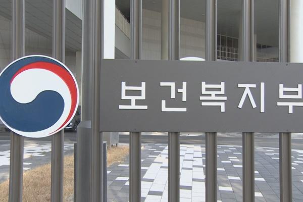 """韩保健部举行""""世界老年痴呆日""""纪念活动"""