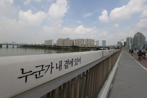 Statistics Korea: S. Korea Saw Nearly 38 Suicides per Day in 2019