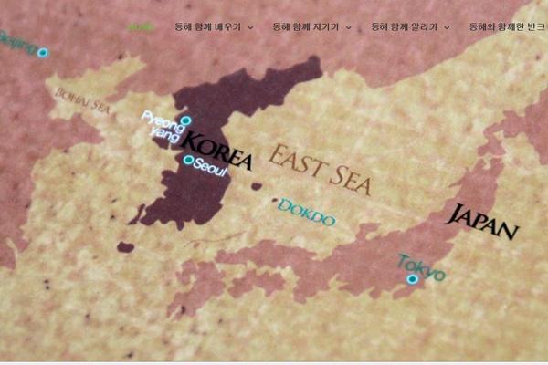 КНДР потребовала от Японии использовать название «Восточное море»