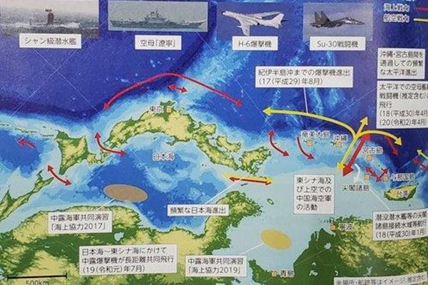 '일본해·동해 대신 번호' 보도에 일본 '동해 공세 확산' 경계