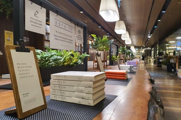 Novela coreana logra nuevo récord de ventas