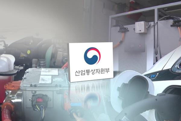 배터리 재활용 등 에너지 신산업 이끌 '혁신기업' 4천개로 늘린다
