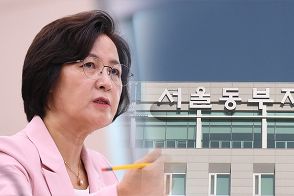 검찰, 추 장관 아들 사무실·주거지 21일 압수수색