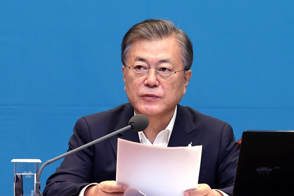 Moon Warns of Zero Tolerance for Illegal Rallies on Oct. 3