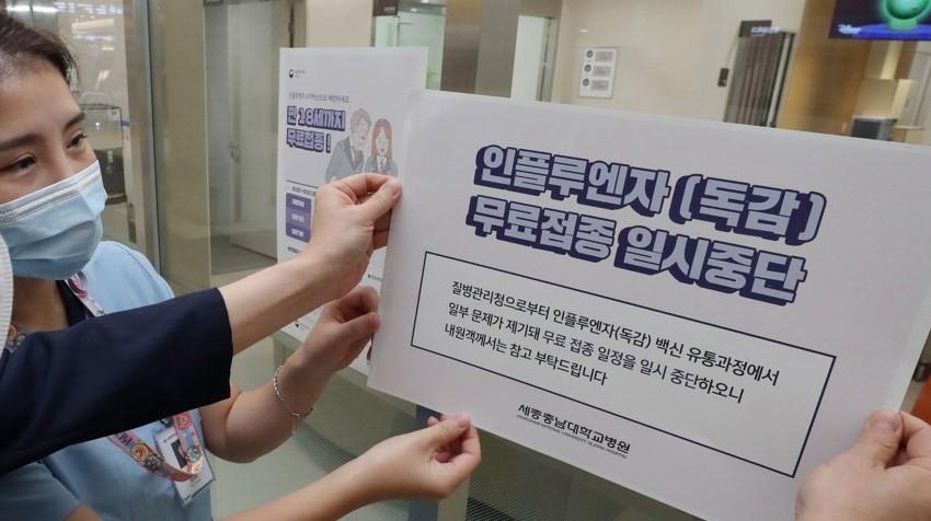 Le programme national de vaccination contre la grippe provisoirement suspendu