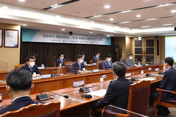 """""""납세서비스 개선, 국세행정 미래를 연구""""...국세청 2대 추진단 가동"""