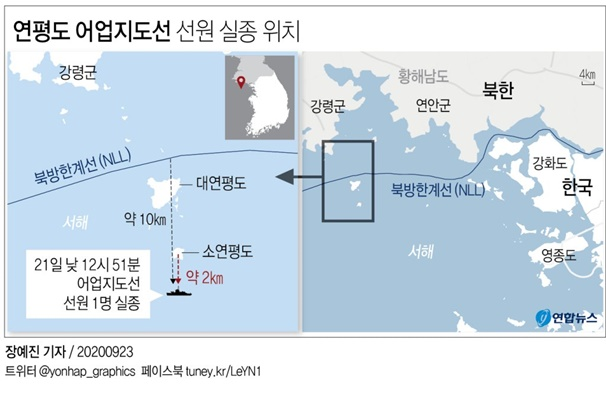 """통일부 """"연평도 어업지도원 실종, 상황 지켜보며 조치 검토할것"""""""
