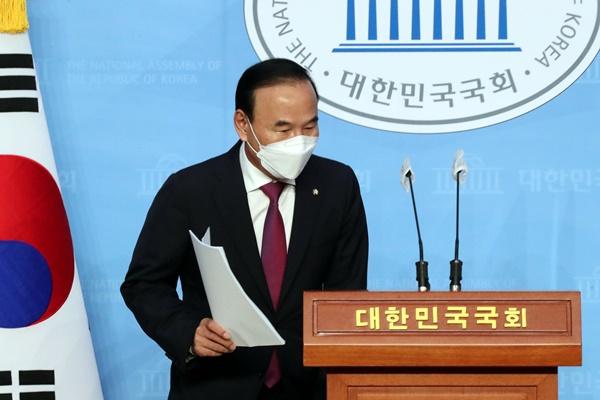 Nghị sĩ Park Duk-hyum tuyên bố rút khỏi đảng đối lập Sức mạnh quốc dân