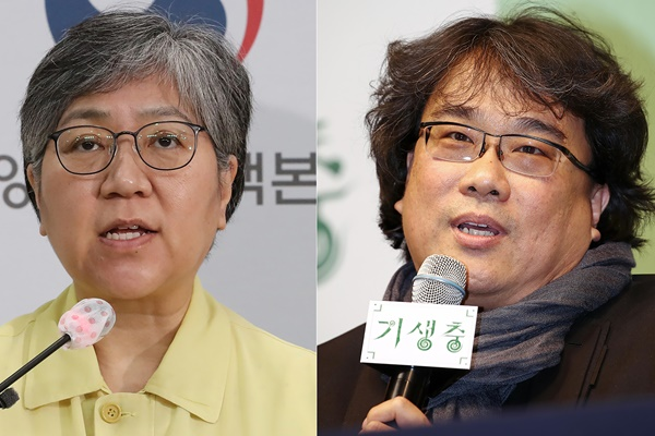 정은경·봉준호, 타임지 '가장 영향력 있는 100인'에 선정